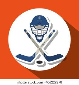 5e8be903 Ice Hockey Helmet Puck Sticks Skates Stock Vector (Royalty Free ...