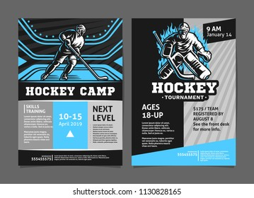 Hockey tournament and camp posters, flyer with hockey player and goalie - template vector design