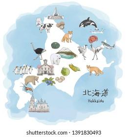 "Hokkaido, Northern island of Japan - travel map watercolor illustration / translation of Japanese ""Hokkaido"""