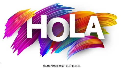 Hola Images, Stock Photos & Ve...