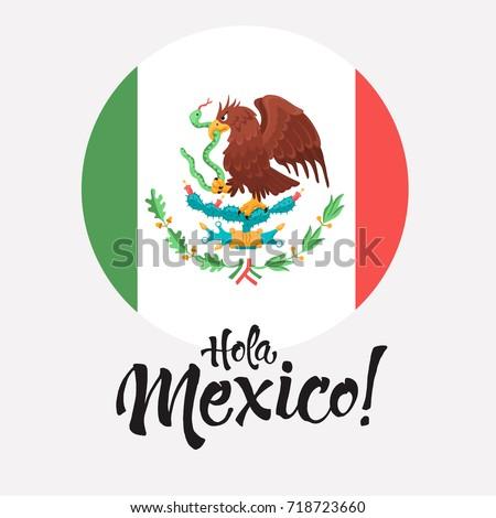 Hola Mexico Illustration Mexican Flag Eagle Stock Vector Royalty
