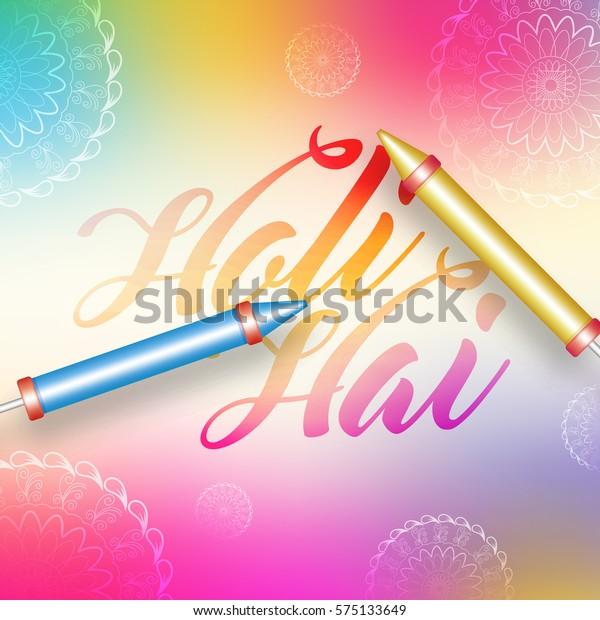 Holi Festival Background Hindi Language Text Stock Vector (Royalty