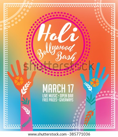 Holi Party Invitation Poster Greeting Card Stock Vector