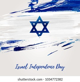 Holiday background with grunge watercolor imitation flag of Israel. Israel Independence day.