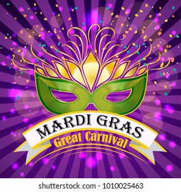 Holiday carnival poster design with decorate mask and text. Vector illustration.