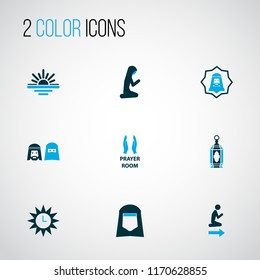 Holiday icons colored set with azan, man, human and other pray elements. Isolated vector illustration holiday icons.