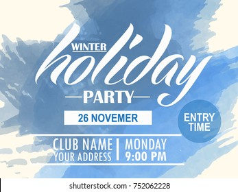 holiday party invitation should reflect the welcoming and friendly atmosphere