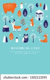 Holiday season card /Japanese translation is
