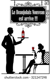 Holiday of young wine Beaujolais Nouveau vector