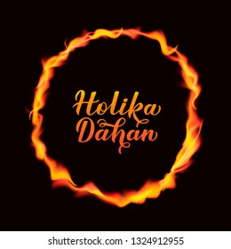 Holika Dahan  calligraphy hand  lettering  with fire fame on dark background. Indian Traditional Holi festival of colors. Hindu celebration poster. Vector template for party invitations, banners, etc.