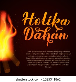 Holika Dahan  calligraphy hand  lettering  with fire on dark background. Indian Traditional Holi festival of colors. Hindu celebration poster. Vector template for party invitations, banners, flyers.