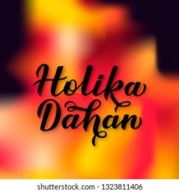 Holika Dahan  calligraphy lettering  on fire gradient background. Indian Traditional Holi festival of colors. Hindu celebration poster. Vector template for party invitations, banners, flyers, etc.