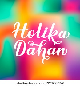 Holika Dahan  calligraphy lettering  on colorful gradient background. Indian Traditional Holi festival of colors. Hindu celebration poster. Vector template for party invitations, banners, flyers, etc.