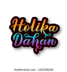 Holika Dahan colorful 3d lettering isolated on white. Indian Traditional Holi festival of colors. Hindu celebration poster. Vector template for party invitations, banners, flyers, etc.