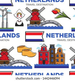 Holland or Netherlands symbols seamless pattern vector nun woman and clogs footwear tulip flower and windmill endless texture bridge and national flag town house nature and architecture or art.