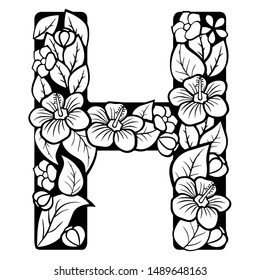 Hollow flowers English letters, wedding fonts.English alphabet. Black lettering.Letter. Vector handwritten brush script. ABC Painted Letters. Painted Alphabet. Education. Letter H