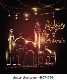 holly Day of Ashura , the Arabic script spells: Ashura Achoura, Ashoora ,it means
