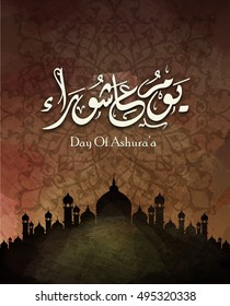 holly Day of Ashura, religious islamic day: Ashura Achoura, Ashoora. The script mean  ( The Tenth of the Arabic month of Muharram ) .