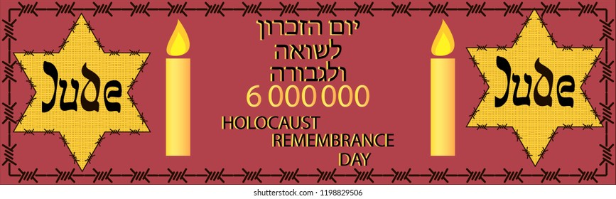 Holocaust Hebrew Translation - Holocaust Remembrance Day