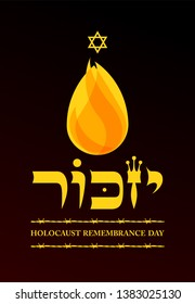Holocaust Remembrance Day. A big flame with Jewish star comes out of a caption in Hebrew: REMEMBER