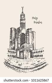 Holy Kaaba in Mecca Saudi Arabia, vintage engraved illustration, hand drawn, sketch