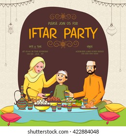 Holy Month of Prayers, Ramadan Kareem, Iftar Party Invitation Card Design with illustration of a happy family enjoying delicious food.