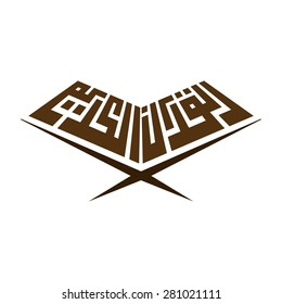 Holy Quran. Islamic book. Calligraphy. Arabic book. Arabesque. The Koran icon. Quran Text logo template.