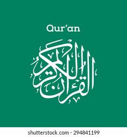 Holy Quran. Islamic book. Calligraphy. Arabic book. Arabesque. The Koran. Quran Text logo template. vector illustration