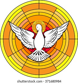 Holy Spirit symbol dove with halo and  rays of light and fire, symbols of the gifts of the Holy Spirit. Abstract vector illustration