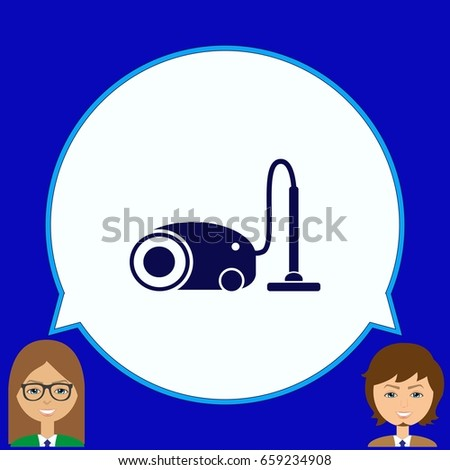 Home Interior Design Vacuums Icon Living Stock Vector Royalty Free