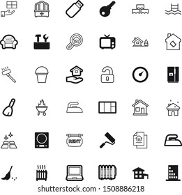 home vector icon set such as: pool, pot, festive, rental, freezer, vintage, smart, creative, cube, maintenance, magnification, windows, mirror, buildings, document, antenna, video, armchair, circle