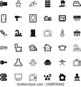 home vector icon set such as: cover, blowdryer, cook, burning, sale, connect, armchair, balance, label, freeze, worker, housework, stamp, clothing, split, laptop, roast, mop, socket, energy, folded