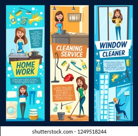 Home work or cleaning service vector banners. Man and woman cleaning windows on skyscraper, laundry washing machine and clean linen with detergent, cooking and household tools duster, rag and gloves