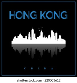 Hong Kong, China, skyline silhouette vector design on parliament blue and black background.