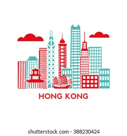 Hong Kong city architecture retro vector illustration, skyline city silhouette, skyscraper, flat design