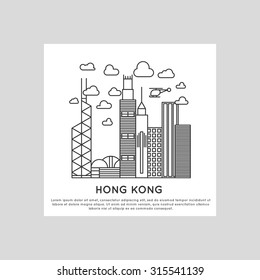 hong kong city line vector illustration