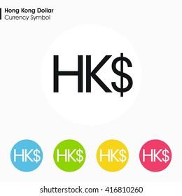 Hong Kong Dollar sign icon.Money symbol. Vector illustration.