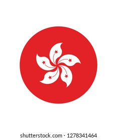 Hong kong flag, official colors and proportion correctly. National Hong kong flag. Vector illustration. EPS10. Hong kong flag vector icon, simple, flat design for web or mobile app.