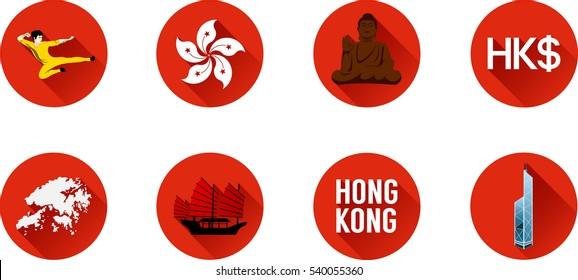 Hong Kong Flat Icon Set. Vector graphic images representing famous symbols and landmarks of Hong Kong.