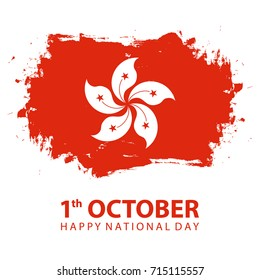 Hong Kong Happy Independence Day, 1 october celebrate card with national flag brush stroke background. Vector illustration.