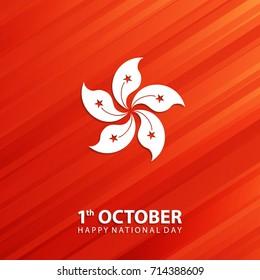 Hong Kong Happy National Day, 1 october greeting card. Vector illustration.