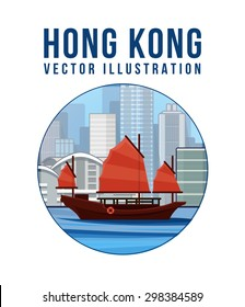 Hong Kong harbour with tourist junk . flat vector illustration