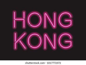Hong Kong Neon Lighting Vector