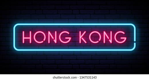 Hong Kong neon sign. Bright light signboard. Vector banner.