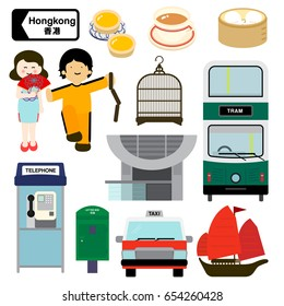 HONG KONG, Hong kong, popular destination city for people who enjoy eating and shopping. Icons are illustrated in color and simple graphic.