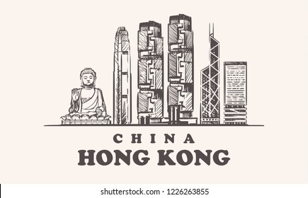 Hong Kong skyline, China vintage vector illustration, hand drawn buildings of Hong Kong city, on white background.