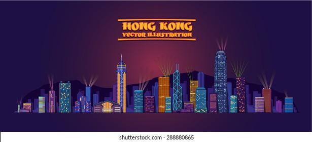 Hong Kong skyline - color  vector illustration