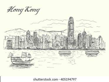 Hong Kong skyline,hand drawn,sketch style,isolated,vector,illustration.