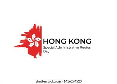 Hong Kong special administrative region of China establishment day - 1 July. Greeting card, banner, poster design print. Hong Kong red flag grunge vector illustration on white background.
