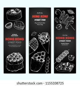 Hong kong street food banner collection. Chinese food menu design template. Vintage hand drawn sketch, vector illustration. Engraved style illustration. Asian street food sketch.
